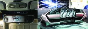 Gentex Corp. introduced biometric technology (pictured left) at the Consumer Electronic Show in Las Vegas this year. As products like the Chrysler Portal — a fully electric and autonomous concept vehicle (shown at right) — eventually enter the market, auto suppliers will have more opportunities to create flexible interiors to accommodate new driver behaviors.