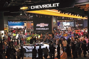 Because of the COVID-19 pandemic, most auto shows have been canceled for the year. The next North American International Auto Show in Detroit is scheduled to take place from June 11-26, 2021.