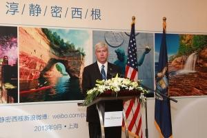 Snyder spreads Pure Michigan message to Chinese