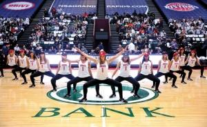 In its inaugural season, the Grand Rapids Drive secured Chemical Bank as its founding corporate sponsor. Among the sponsorship benefits to the company, the bank's logo appeared on the basketball court.